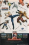 old_game_ads_3